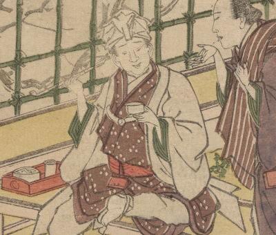 Tsuken Shitahaku