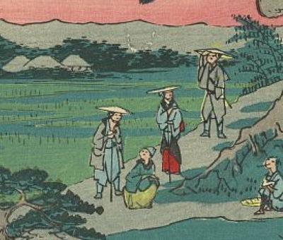 Sakugawa Kanga