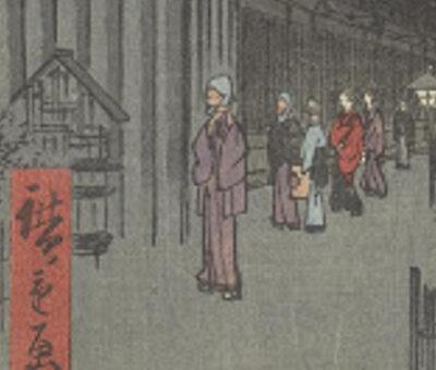 Soeishi Yoshiyuki